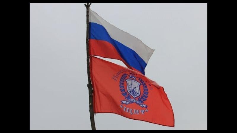 Вахта памяти май 2014 Ельня ПО ЩИТ