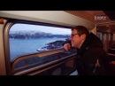 Под стук колёс Норвегия