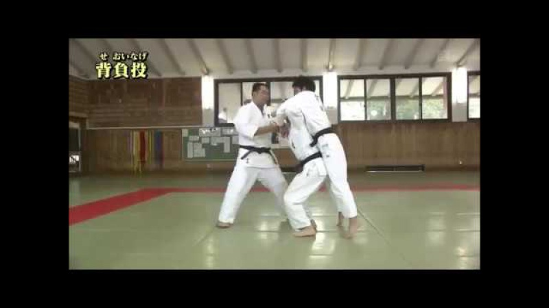 Judo.Клуб дзюдо университета Токай.Техника стойки. Нагеваза.