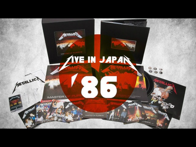 Metallica - Live in Nagoya, Japan (1986) [ReMaster Of Puppets DVD]