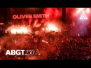Oliver Smith ABGT250 Live at The Gorge Amphitheatre Washington State Full 4K Ultra HD Set