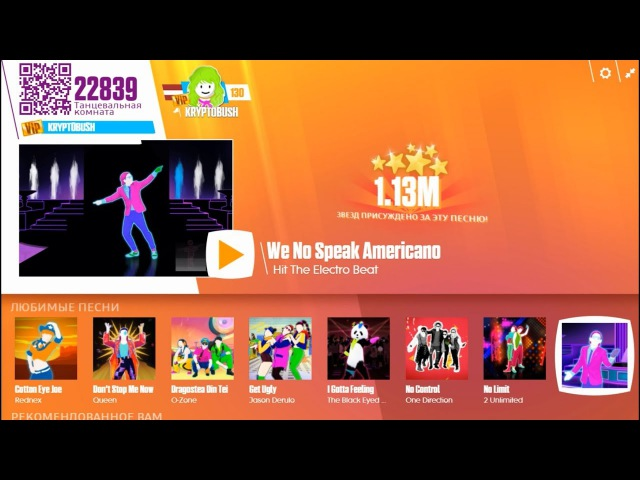 Just Dance Now - We No Speak Americano by Hit The Electro Beat [5 stars]