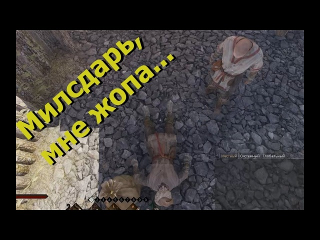 Life is Feudal Roleplay I Марко Деус и особый сидр I