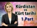 Öteki Gündem Kürdistan ve Kürt tarihi Pelin Çift 01 Aralık 2013 1.Part