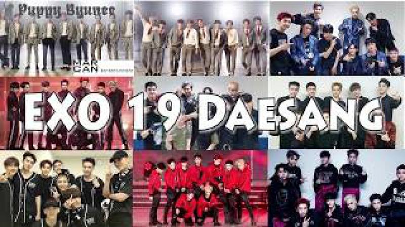 EXO 19 Daesang