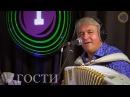 Поёт Валерий Сёмин. ЦАРЕВНА-КРАСАВИЦА