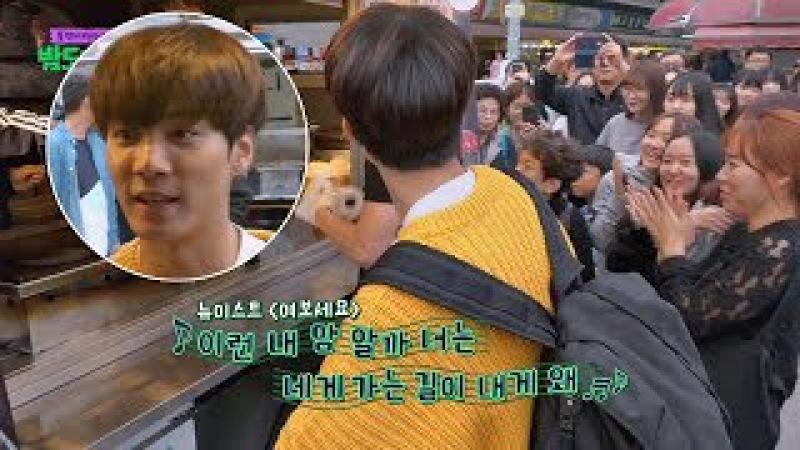 종현, '여보세요'♪ 선곡에 폭.풍.랩.핑(!) 전직_프듀2 밤도깨비 12회