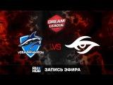 Vega vs Secret, DreamLeague Season 8, game 2 [Lex, Maelstorm]