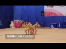 Rhythmic Gymnastics Tournament Belova Irina 2018/TEAM NIGHNY NOVGOROD 2008-2009 BALL