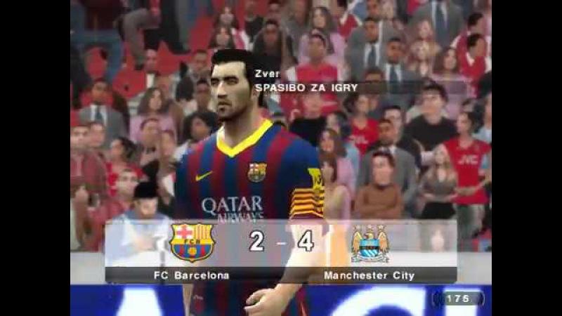 Barcelona Manchester City 2 : 4