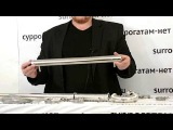 Видеообзор: самогонный аппарат Сириус