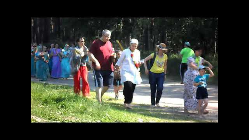 Деревня Окунево Гости кришнаиды на солнцестоянии Лето 2017
