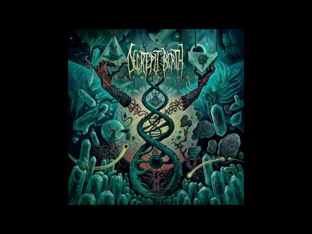 Decrepit Birth - Desperate Cry (Sepultura Cover)