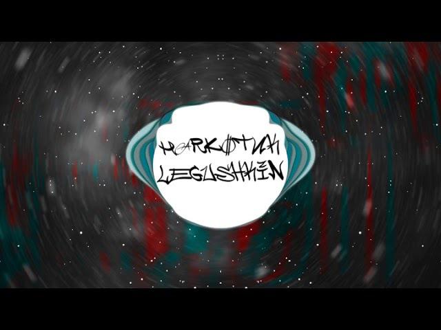 Legushkin ╟l▲Як☼†Ик / Наркотик - Eternity [DEEP HOUSE] [New Track]