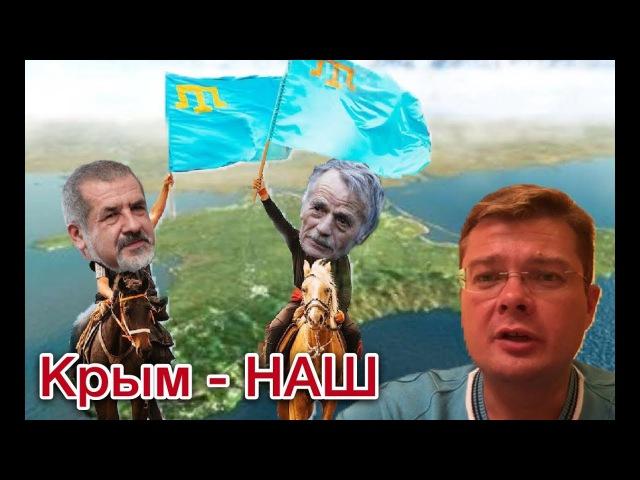 Меджлис пытался захватить власть на полуострове - из показаний Чубарова на суде Януковича (ч. 1)