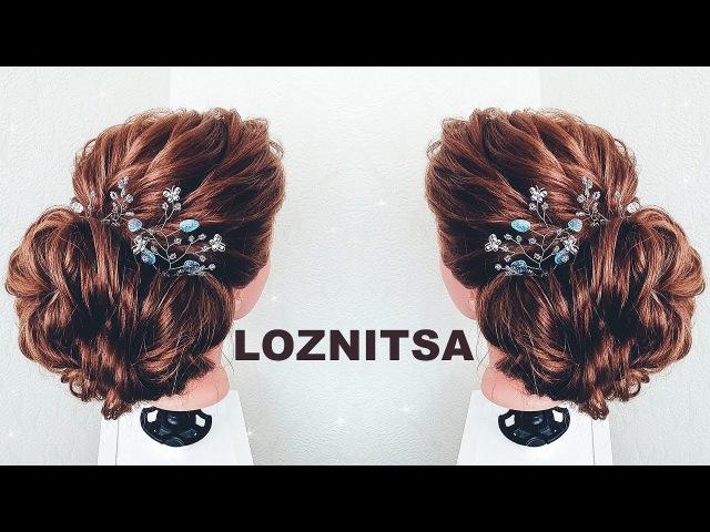 ПРИЧЕСКА на ВЫПУСКНОЙ БЕЗ ПЛОЙКИ 2018. Прически на длинные волосы из резиночек | Prom Hairstyles