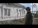 Перемирие от ВСУ в посёлке Коминтерново