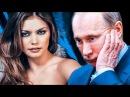 Жены начали закрывать мужьям рты, когда увидели в каком наряде появилась Кабаев