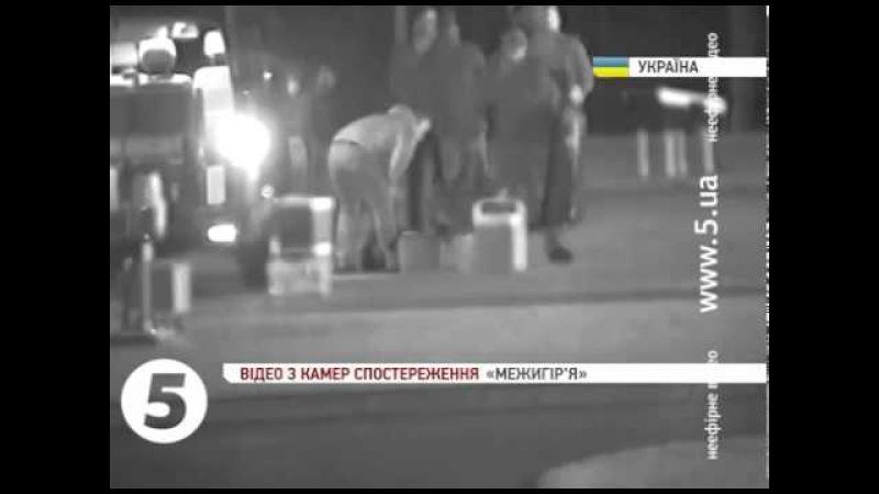 Ценные вещи из Межигорья Янукович вывозил грузовиками, ЯНУКОВИЧ ТІКА