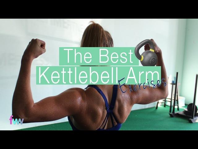 Best Kettlebell Arm Exercises » Freewka.com - Смотреть онлайн в хорощем качестве