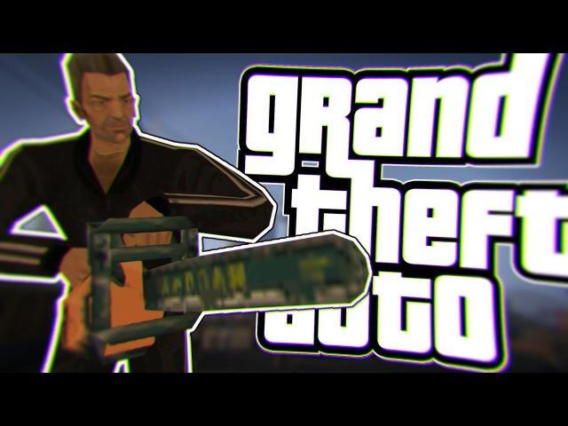 GTA (DYOM 8.1) - Резня в Сан-Андреас! 165