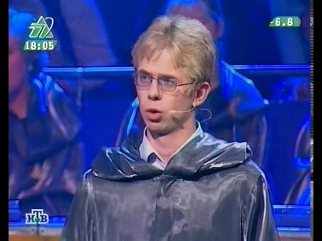 Своя игра. Стефанкина - Подольный - Честноков (18.12.2005)