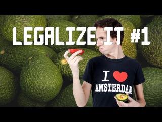 ТРЕЙЛЕР ЭФИРА #28 LEGALIZE IT #1 (#NEOСыроедение, #Фрукторианство, #Сыроедение)