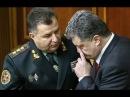У 2015 році Порошенко заборонив відправляти підкріплення в Дебальцеве.