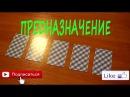Предназначение и социальная роль. Расклад ТАРО онлайн. Виталий Елисеев.
