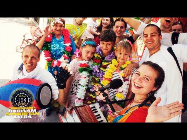 Летний Тур -108- Харинам - Объятия семьи (Энергодар, 23 июля 2017 г.)