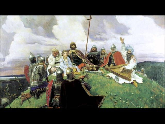 Александр Порфирьевич Бородин - Симфония №2 (Богатырская) - Анданте