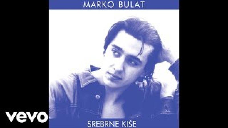 Marko Bulat - Ritam oko (Audio)