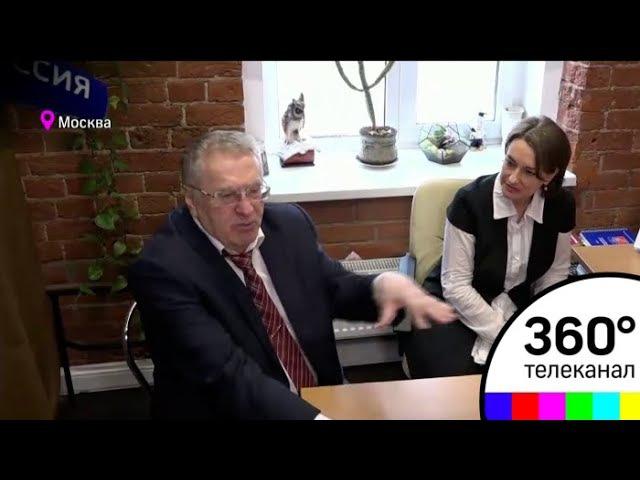Владимир Жириновский предложил сожителям заключать брачный контракт