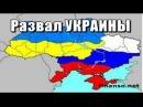 Дмитрий АБЗАЛОВ НАДЕЖДЫ ПО YKPAUHE НЕ ОПРАВДАЛИСЬ 18 02 2018