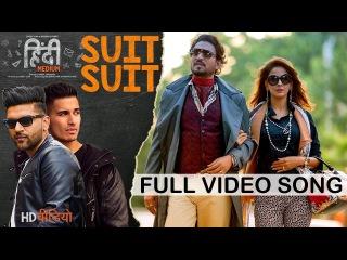 Suit Suit Full HD Video Song | Hindi Medium | Irrfan Khan & Saba Qamar | Guru Randhawa | Arjun