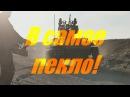 Железная гвардия Самые опасные боевые роботы России