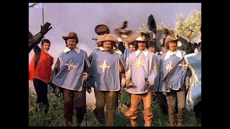 «ДАртаньян и три мушкетёра», 3-я серия, Одесская киностудия, 1978