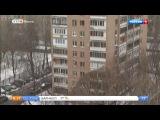 Вести-Москва  •  Вести-Москва. Эфир от 21 февраля 2018 года (08:35)