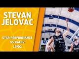 VTBUnitedLeague • Legendary Star Performance. Stevan Jelovac @ Kalev - 49 points & 55 efficiency (VTB League records)