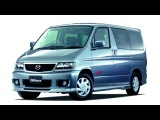 Mazda Bongo Friendee City Runner NAVI Edition
