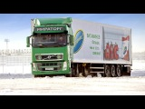 Volvo FH 480 42 tractor Globetrotter XL cab 2008 12