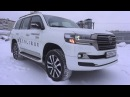 2018 Toyota Land Cruiser 200 4 5 TD Excalibur Start Up Engine and In Depth Tour
