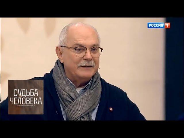 Армейские дневники Никиты Михалкова. Судьба человека с Борисом Корчевниковым