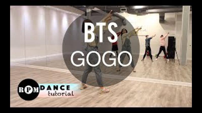 BTS 고민보다 GO (GOGO) Dance Tutorial (Prechorus, Chorus)
