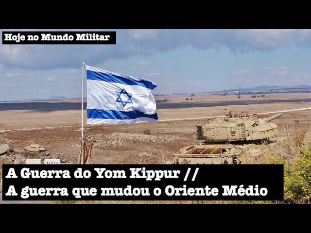A guerra do Yom Kippur, a guerra que mudou o Oriente Médio