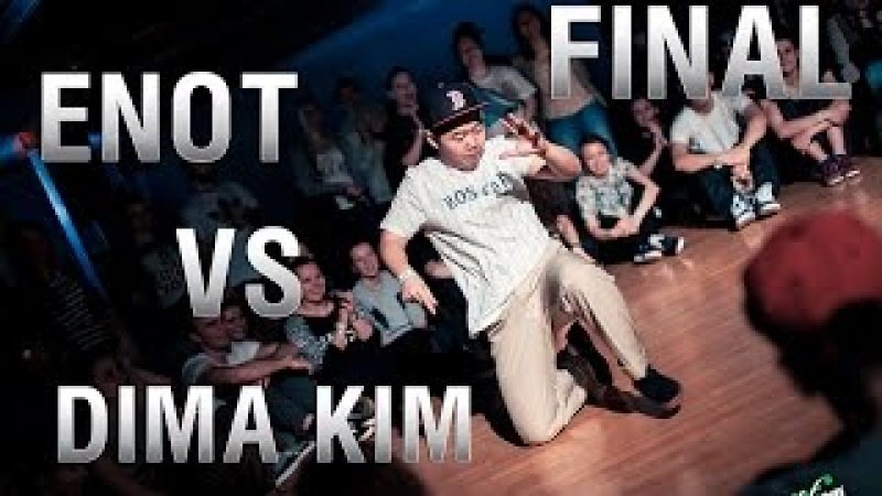 ENOT vs. DIMA KIM | FINAL POPPING 1X1 | MFDC 2015 [Official HD]