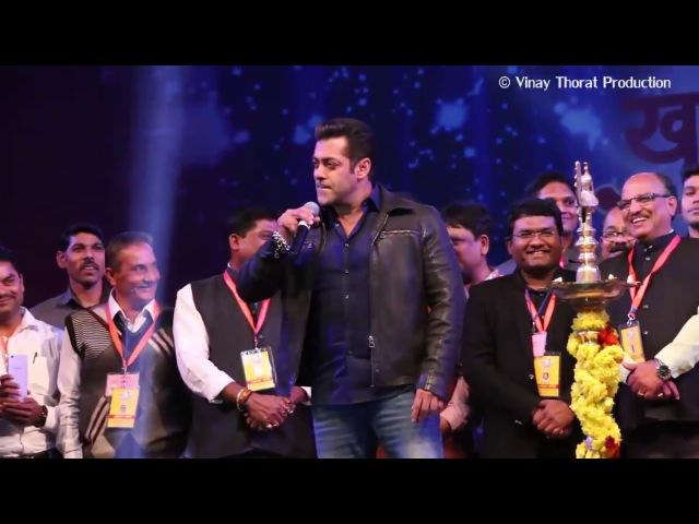 Salman Khan Said | Mujh par ek ehsaan karna ki mujh par koi Ehsaan na karna |