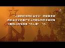 Распад СССР. Как смотрят на данное событие в Китае Сине,Чине,Аримии. Док фильм китайского ТВ