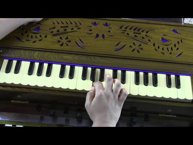 How to play - Om Namah Shivaya (complete) on Harmonium