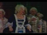 Giordano - Andrea Chenier Con Montserrat Caball